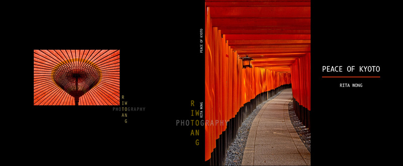 Peace of Kyoto Photobook Cover