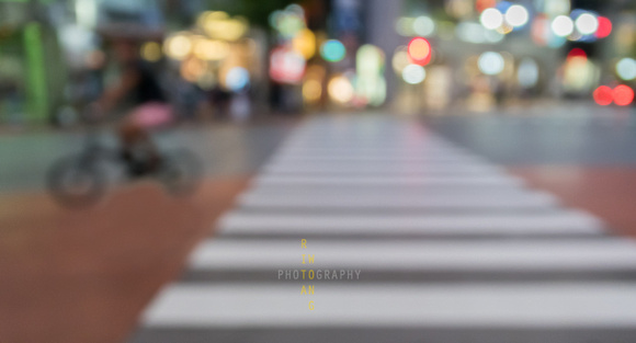 Quiet Scene in Shibuya