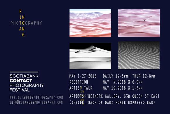 2018 Contact Photography Festival Invite